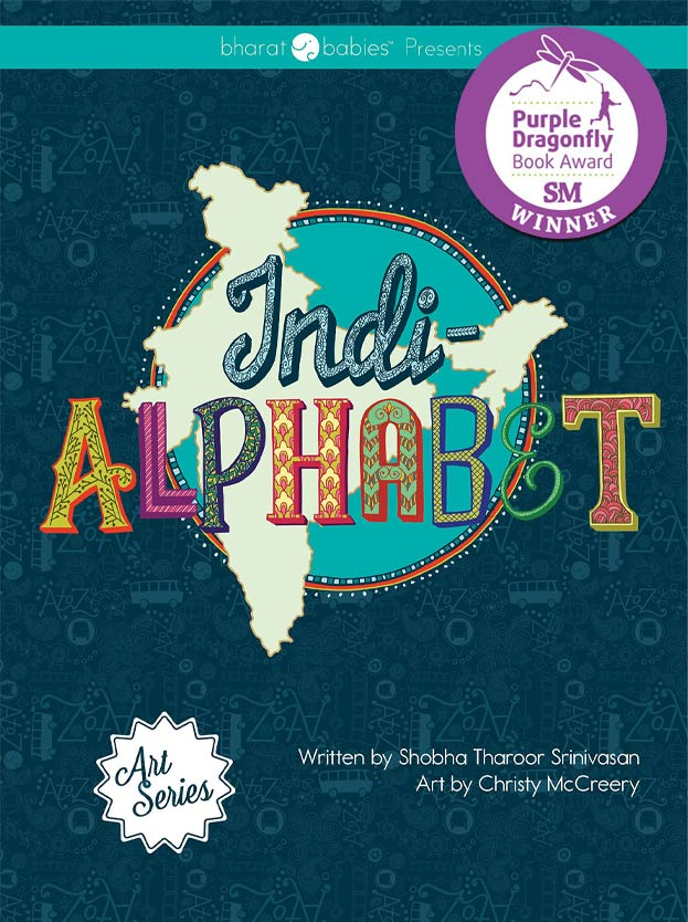Indi-Alphabet Award Cover