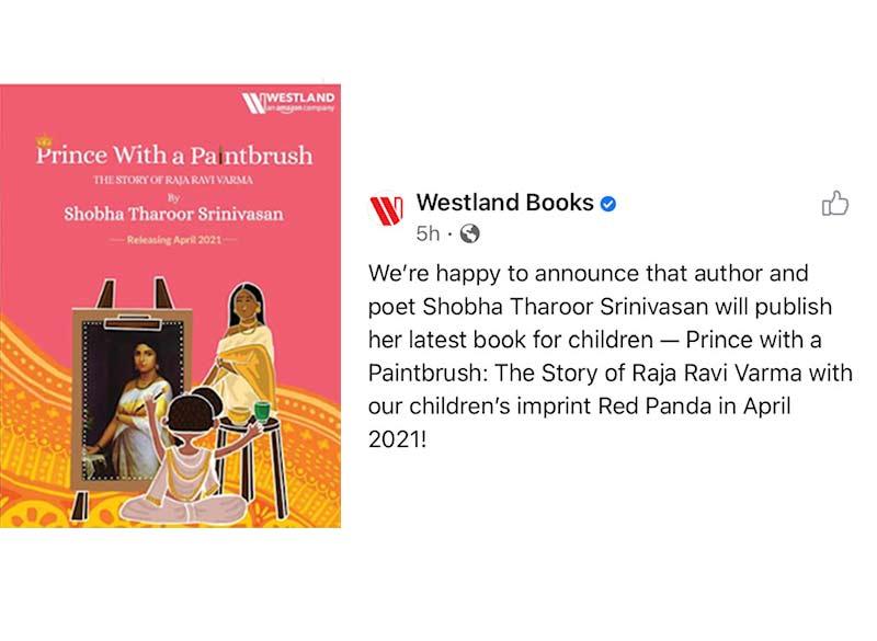 Raja Ravi Varma book announcement